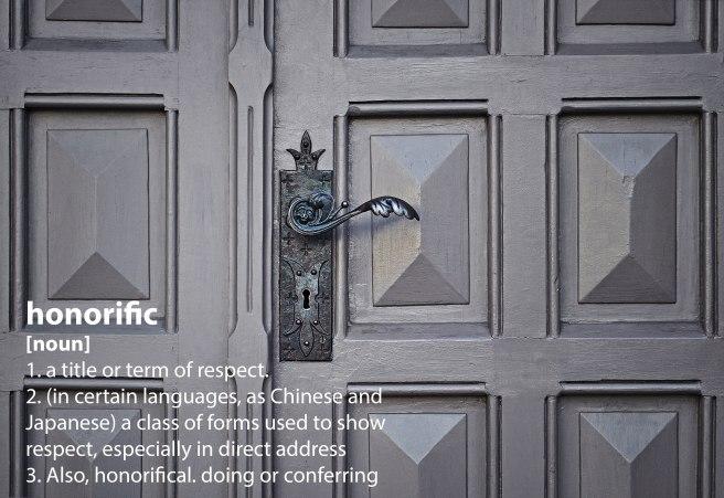 door_honorific